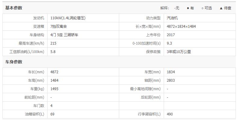 7%ZZ781T6C`G4V53_H)F~HX.png